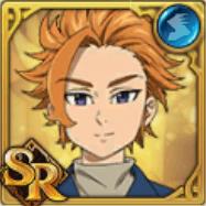 【定めの王】冒険家 アーサー