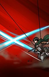 最強の兵士リヴァイスキル2