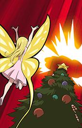 祝福の妖精エレインスキル1