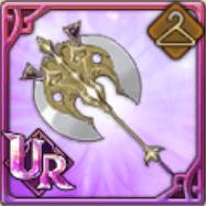 フォルセティの黄金の斧