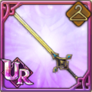 リョースアールヴの光剣