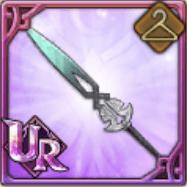 エインヘリャの剣(ジリアン)