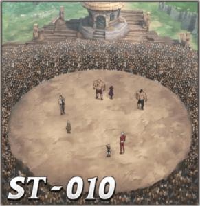 喧嘩祭りの参加者は闘技場に!