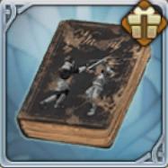 騎士の訓練教本