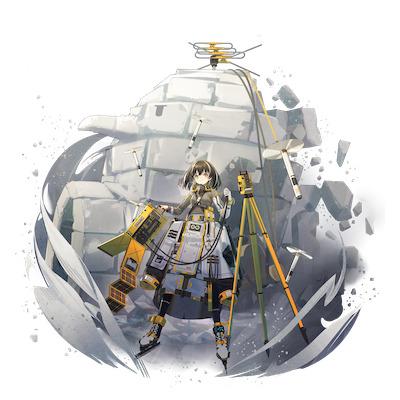 マゼラン昇進画像