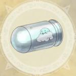 泡雲の弾丸