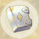 賢人の宝典