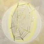 女王グモの巣