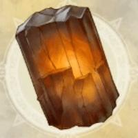 暗い陽光石
