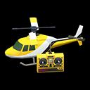 ラジコンヘリコプター黄白