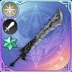 聖鱗の剣のアイコン