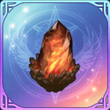 竜血晶のアイコン