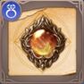 火傷のオーブのアイコン