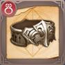 重戦士の腕輪のアイコン