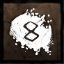 「亡霊」煤の画像