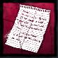 アマンダへの手紙の画像