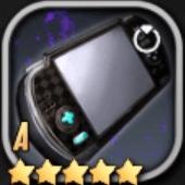 携帯ゲーム機Aのアイコン