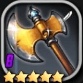 斧Bのアイコン