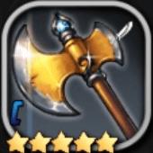 斧Cのアイコン