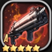 アンティーク銃Aのアイコン