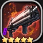 アンティーク銃Bのアイコン