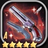 魔銃・ベルヴェルクAのアイコン