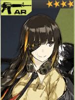 M16A1アイコン