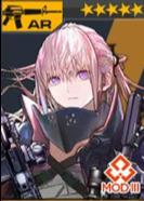 ST AR-15(MOD)アイコン