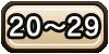 20_29