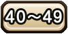 40_49