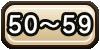 50_59