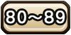 80_89