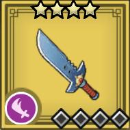 パプニカのナイフ(太陽)のアイコン