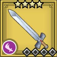 アバンの剣のアイコン