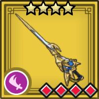 修練の剣のアイコン