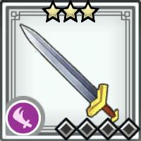 戦士の剣のアイコン