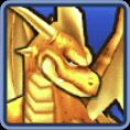 グレイトドラゴンアイコン