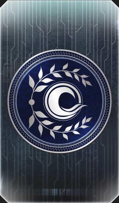 人理の紋章のイラスト