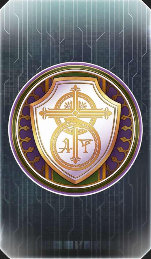 巨人の穴倉の紋章のイラスト