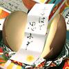 いとお菓子のアイコン