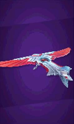 ヴァラーの翼の画像