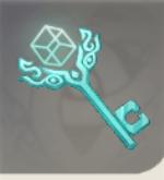 モンドの地霊壇の鍵