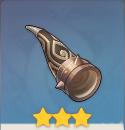黒銅の角笛