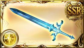 コスモス剣