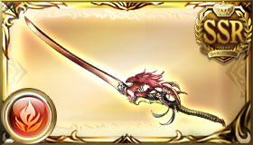 朱雀光剣(朱雀刀)