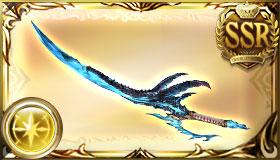 コスモス刀