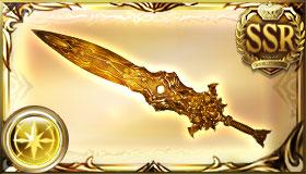 黄金の依代