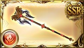 五神杖・焔