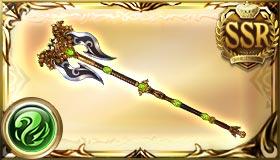 五神杖・凪