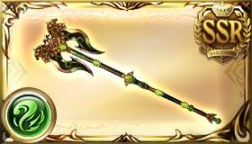 五神杖・疾天